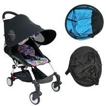 Универсальная детская коляска с солнцезащитным козырьком Ультрафиолетовый