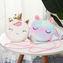 Handbag Coin-Purse Messenger-Bag Unicorn Animals Girls Mini Princess Kids Children Cute