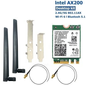 2400Mbps Dual Band Wi-Fi 6 Wireless Card Intll- AX200 Desktop Kit Bluetooth 5.1 AX200NGW NGFF M.2 802.11ax Adapter