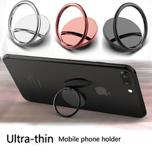 360° Rotating Ring Buckle Mobile Phone Holder Round Multi-Function Car Phone st