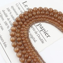 4/6/8/10/12mm stylish natural Brown cat-eye stone loose beads DIY women's bracelet necklaces 15inches cool stylish i love jesus bracelet brown
