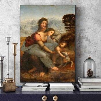 The Virgin and Child with Saint Anne Famous Art Canvas Paintings Reproductions Leonardo da Vinci Wall Art Canvas Prints Decor недорого