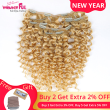 Wa...Wonderful 24 Inch Clip In Human Hair Extensions Kinky Curly Hair Extension Human Hair Clip In Extensions 7 Pcs Clip wholesale 1000pcs lot 24mm u shaped tip hair extension clip wigs hair snap metal clip for clip in human hair extensions