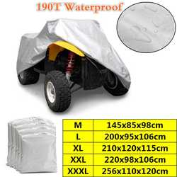 M-XXXL 190T ATV Cover Waterproof Anti-UV Quad ATV Vehicle Scooter Motorbike Car Clothing Sun Cover Rain Cover