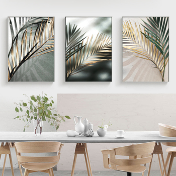 Nordic Wall Art Golden Palm Leaf Plant Canvas Painting Poster Print Botanical Scandinavian Decoration Picture Artwork Home Decor