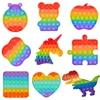 Rainbow Bubble Pop Fidget Kids Toy Sensory Autisim Special Need Its Anti-stress Stress Relief Squishy Fidget Toy For Kids