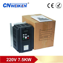 Spindle inverter ac drive 7.5kw/5.5kw/4kw 220v frequency converter 3 phase frequency inverter for motor speed controller VFD