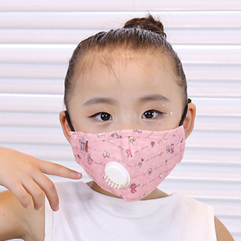 Children masks 1Pcs Respirator Mask With Breathing Valve Washable Cotton Activated Carbon Filter Mouth Masks
