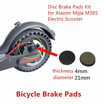 2pcs Rear Wheel Friction Plates Bike Disc Brake Pads Kit for Xiaomi Mijia M365 Electric Scooter Skateboard Caliper Replacement image
