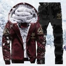 Winter Warm Tracksuit Men Set Casual Jacket Suit Mens Brand Clothing Mens Sweats Suit Two Pieces Zipper Sweatshirt Dropshipping
