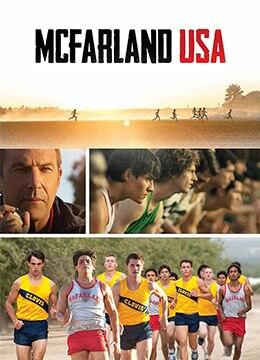 《麦克法兰》2015年美国剧情,传记,运动电影在线观看