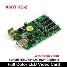 Asenkron HC 2 U disk tam renkli LED Video kartı 4 * HUB75E desteği 1/32 tarama ekranı, RGB ekran denetleyicisi