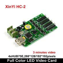 Assíncrono HC-2 u-disk cor completa conduziu a placa de vídeo 4 * hub75e suporte 1/32 exibição de varredura, controlador de tela rgb