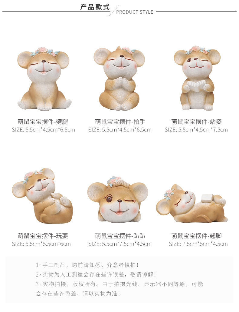 YXYT Cartoon Mouse Ornaments flower Mice Small Statue gifts Little Figurine Crafts Cute Animal Home Micro Landscape Decoration  (13)