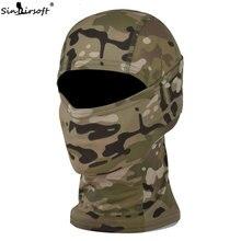 SINAIRSOFT воздухопроницаемая тактическая маска для страйкбола, пейнтбола, маска для всего лица, мотоциклетные охотничьи шапки LY1300