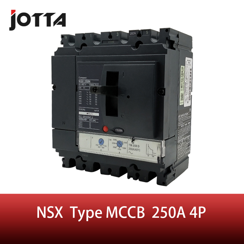 250A 4P NSX new type mccb Moulded Case Circuit breaker