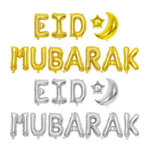 The Muslim eid al-fitr party letters foil balloons suit decorate the moon stars