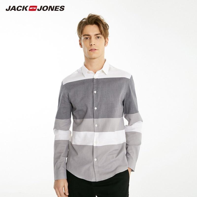JackJones Men's 100% Cotton Casual Stripe Shirt Basic Menswear 219105555