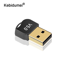 Bluetooth V5.0 Dongles Receiver Mini USB Bluetooth Dongle Transmitter Adapters Dual Mode