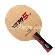 Dhs pg5/power g 5/pg 5 (navio sem caixa) ténis de mesa lâmina dhs alc raquete original dhs ping pong bat/paddle