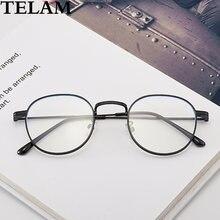 Металлические очки унисекс декоративные Легкие прозрачные линзы