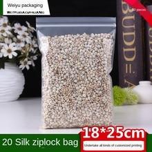 Ziplock Bag Plastic Packing Bag 20 Silk Thickened Self-sealed Bag 18X25cm Transparent Plastic Bag Sealed Pockets Large Food Bag