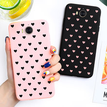 Love Heart Candy Case For Huawei Y6 2017 Huawei Y5 2017 MYA-L22 MYA-L03 MYA-L23 MYA-L02 Covers Silicone Soft TPU Capa Shell(China)