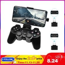 게임패드 무선 조이스틱 2.4G 조이패드 게임 컨트롤러, 게임 악세서리, 안드로이드 폰/PC/PS3/TV Box 샤오미 스마트폰 전용