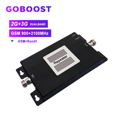 mobile phone signal repeater dual band gsm 900mhz cellular booster 2g 3g network band1 2100mhz wcdma cellphone amplifier
