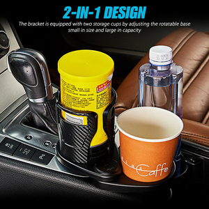 1Pc New 2 in1 Multifunctional Vehicle-mounted Water Cup Drink Holder Adjustable Rotatable Design Coffee Mobile Phone Holder