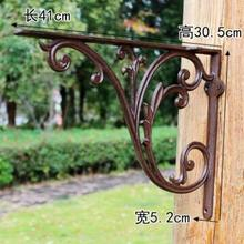 Cast Iron Corner Support Frame Rack Tripod Right Angle Frame Wrought Iron Home Decoration Laminate Bracket walworth manufacturing illustrated catalogue of wrought and cast iron pipe