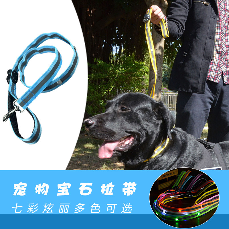 Dog Traction LED Shining Hand Holding Rope Pet Gemstone Sling Long Time Shining Seven-Color Support