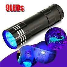 Ультрафиолетовый фонарик супер мини 9 черный/синий светодиодный фонарик внешний свет супер мини свет фонарик