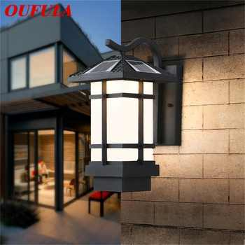 OUFULA Solar Wall Light Fixture Outdoor Modern LED Sconce Waterproof Patio Lighting For Porch Balcony Courtyard Villa Aisle - DISCOUNT ITEM  32 OFF All Category