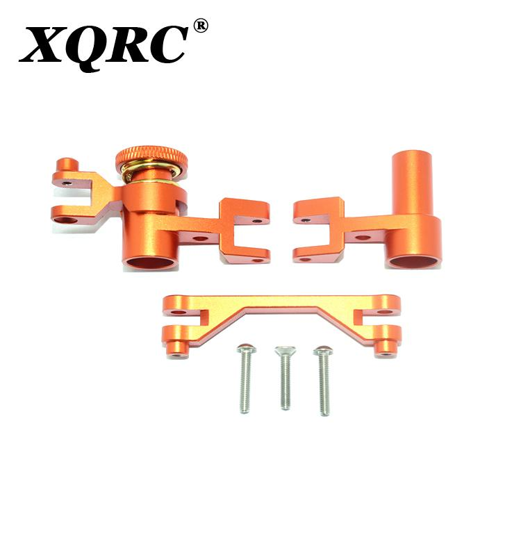 Xqrc aluminum alloy servo steering assembly kit traxxas 1 /