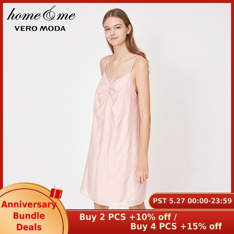 Vero Moda New Women's Lyocell Skin Friendly Night Dress | 3192N2502