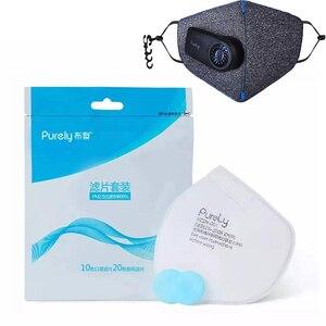 Image 1 - Youpin puramente anti poluição filtro de substituição da máscara de fluxo de ar para puramente anti poluição máscara facial de ar