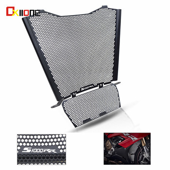 Motorcycle Accessories moto Radiator Grille Cover Guard Oil Cooler Protection For BMW S 1000 RR /  S1000 RR Motorsport Set 2019