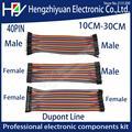 3kit 40PIN Dupont Line 10 см 20 см 30 см папа-Папа + мама-папа и женщина-женщина перемычка провод Dupont кабель для PCB DIY