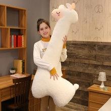 Милая плюшевая игрушка Альпака альпако набивные животные тривера