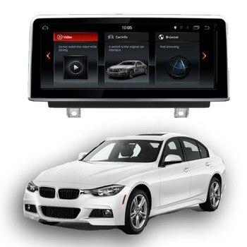 Car Multimedia player For BMW 2 Series F45 F46 2014 2015 2016 2017 2018 2019 2020 CarPlay TPMS GPS Audio Radio Navigation NAVI
