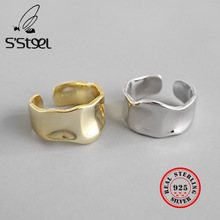 S'STEEL Minimalist Irregular Ring 925 Sterling Silver Rings For Women Anillos Plata Para Mujer Bijoux Argent Massif Pour Femme