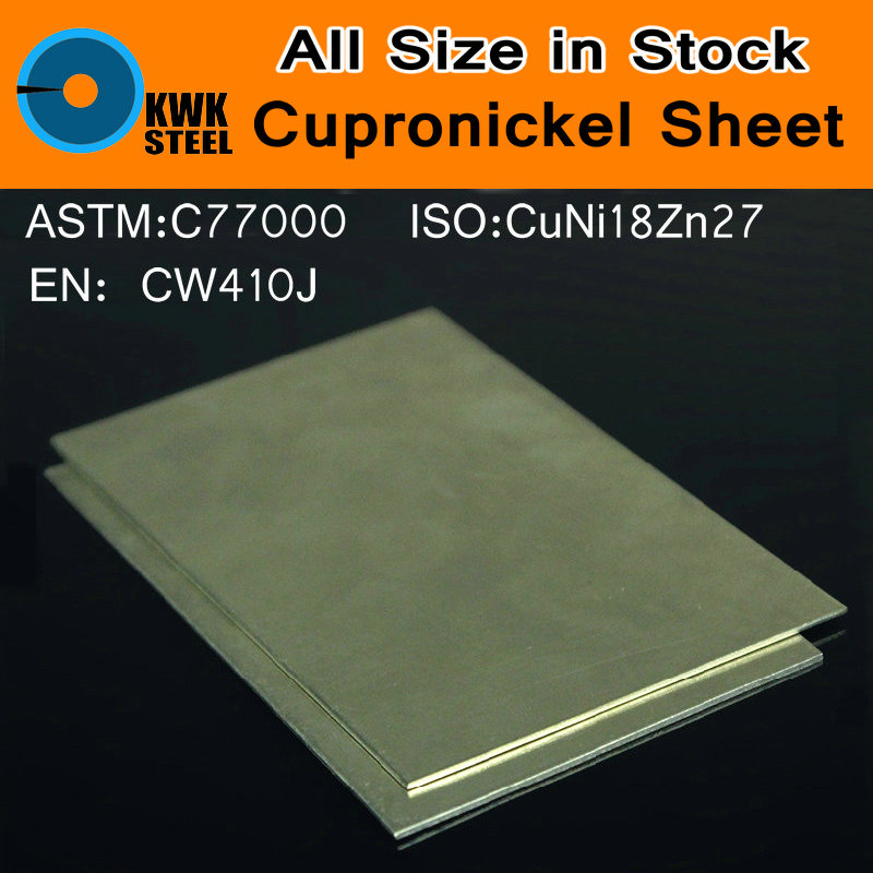 Cupronickel Copper Sheet Plate Board Of C77000 CuNi18Zn27 CW410J NS107 BZn18-26 ISO Certified DIY CNC Machine Mould Construction