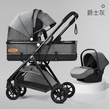 цена на Baby stroller high landscape light can sit and lie down folding shock absorber two-way baby newborn basket cart