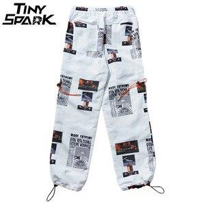 Image 2 - 2019 letnie biegaczy Hip Hip Pant nadruk gwiazdy mężczyźni Harajuku Sweatpant Streetwear moda casualowe spodnie dresowe spodnie dresowe białe