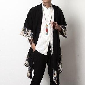 Image 4 - ثوب الكيمونو الياباني سترة الرجال هاوري يوكاتا الذكور الساموراي زي الملابس كيمونو سترة رجالي كيمونو قميص يوكاتا هاوري KZ2002
