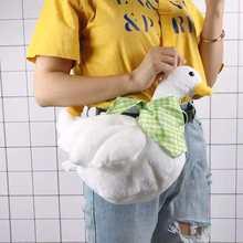 Новинка 2020 детские сумки для девочек плюшевый Кошелек с куклой