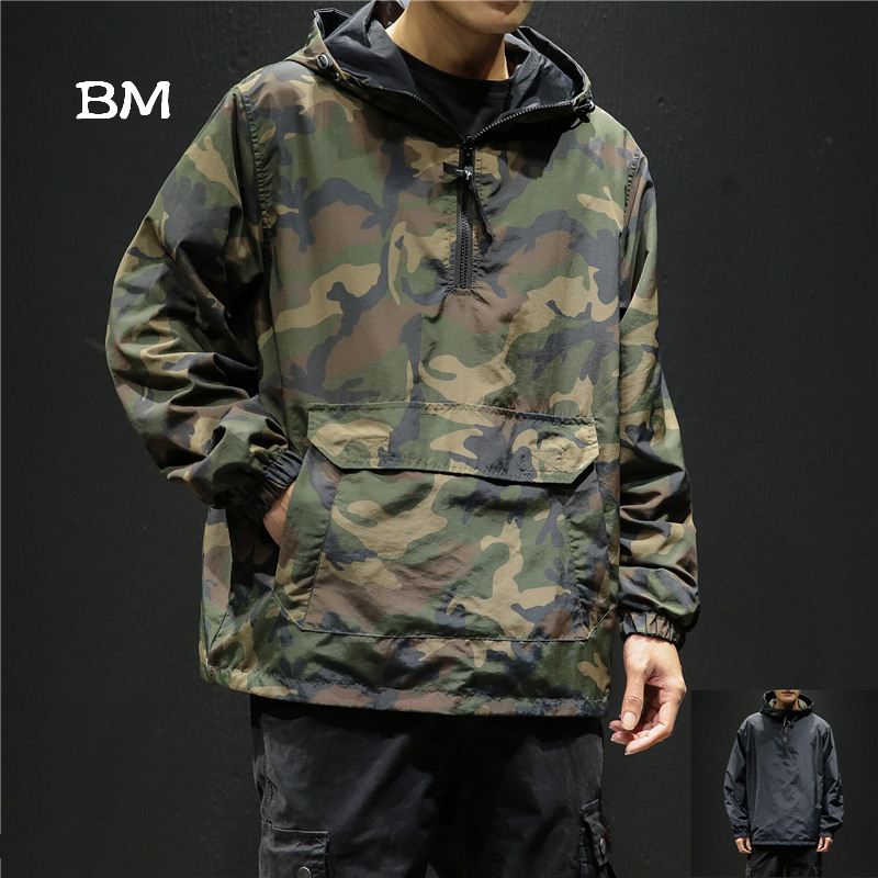 Wear On Both Sides Black Hoodies Streetwear Military Camouflage Jacket Men Korean Style Fashions Sweatshirt Harajuku Clothes