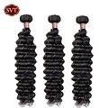 SVT волнистые бразильские волосы для наращивания, 1/3/4 пряди 8-26 дюймов, 100% человеческие волосы, 3 пряди