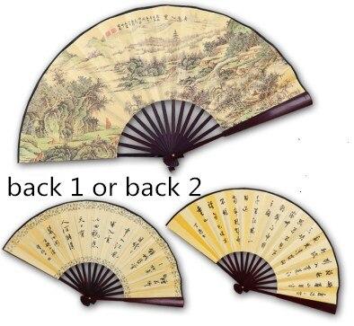"""1"""" украшенный Шелковый складной Ручной Веер человек большой бамбуковый китайский Печатный веер из ткани традиционное ремесло свадебные сувениры веер - Цвет: yellow xiufengruyun"""